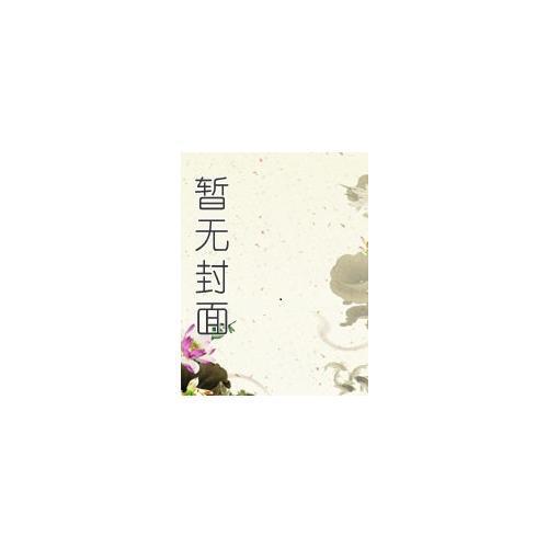 中国结艺・变化结.