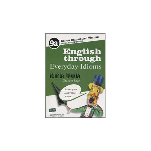 新目标人教版中学英语同步读写  读谚语 学英语.9a