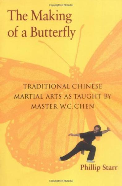 The Making of a Butterfly  Traditional Chinese M