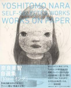 Yoshitomo Nara: Self-selected Works