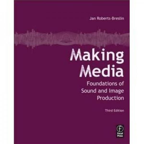 Making Media媒体制作:声音与图像制作基础(第3版)