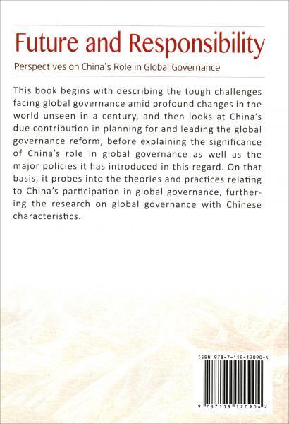 命运与担当:如何看全球治理中的中国角色(英文)