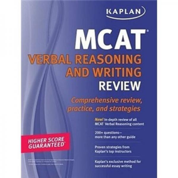 Kaplan MCAT Verbal Reasoning and Writing Review