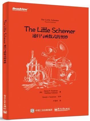 The Little Schemer