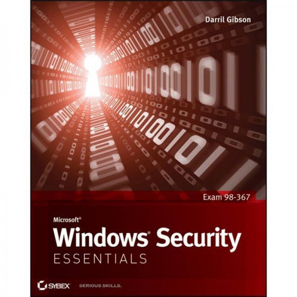Microsoft Windows Security Essentials[Microsoft Windows 安全概要]