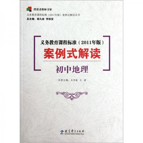 涔��℃���茶�剧�����锛�2011骞寸��锛�妗�渚�寮�瑙h�伙���涓��扮��