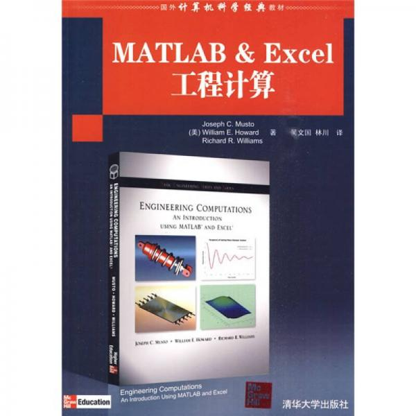MATLAB&Excel宸ョ�璁$��