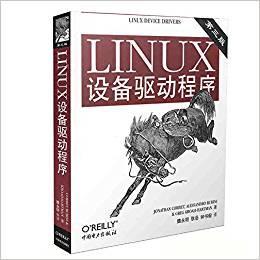 Linux璁惧�椹卞�ㄧ�搴�