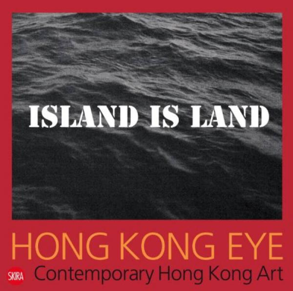 Hong Kong Eye: Hong Kong Contemporary Art  香港眼:香港当代艺术