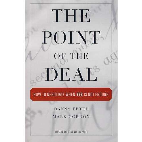 生意的关键点/POINT OF THE DEAL
