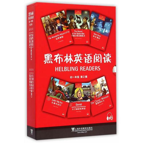 黑布林英语阅读 初一年级 第2辑