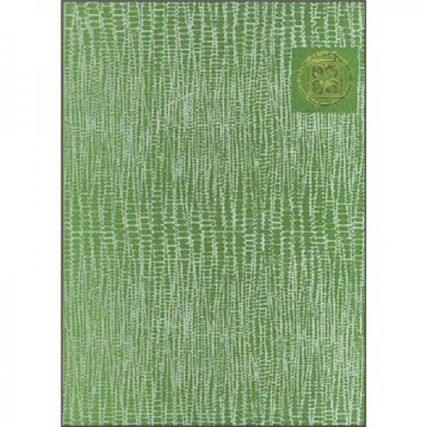 中国农业百科全书(水产卷)