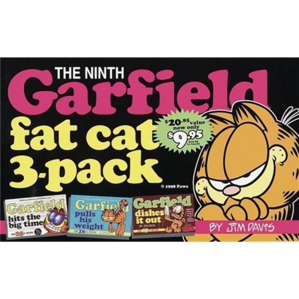 Garfield: Fat Cat 3-Pack: Vol. 9  加菲猫9