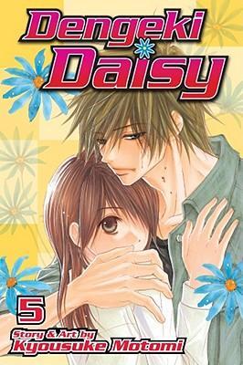 DengekiDaisy,Volume5