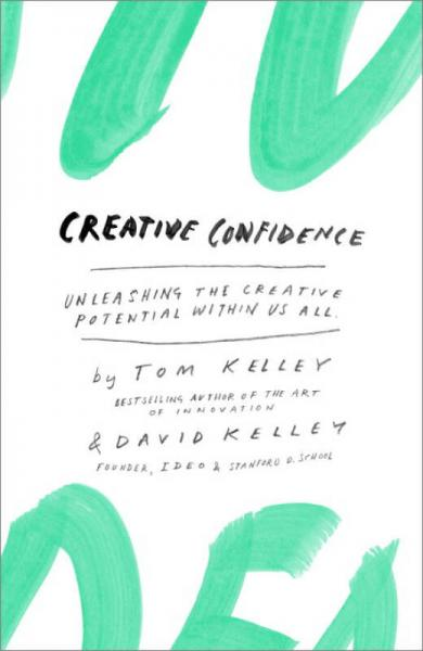 Creative Confidence  Unleashing the Creative Pot