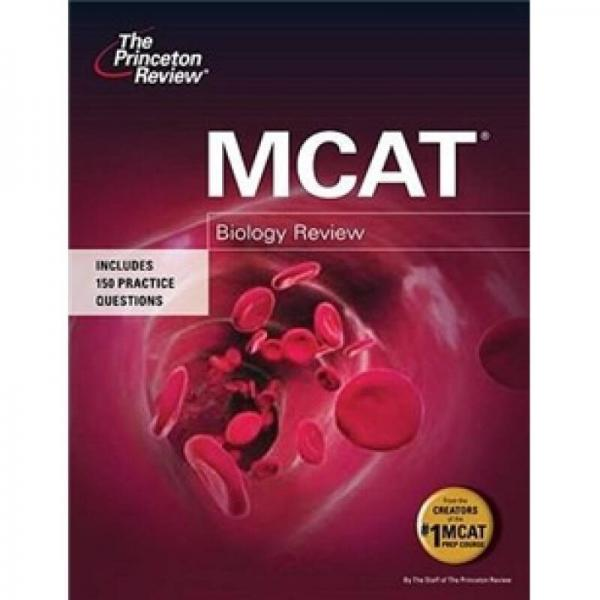 The Princeton Review MCAT Biology Review 英文原版