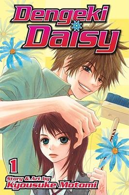 DengekiDaisy,Volume1
