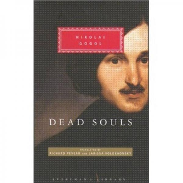 Dead Souls  死魂灵