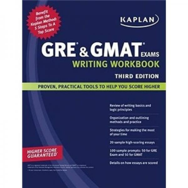 Kaplan GRE and GMAT Exams Writing Workbook (Kaplan GRE & GMAT Exams Writing Workbook)