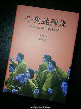 圣才e书·钱理群《中国现代文学三十年》(修订本)笔记和考研真题详解