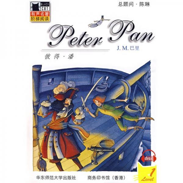 Black Cat 有声名著阶梯阅读(第1级):彼得·潘