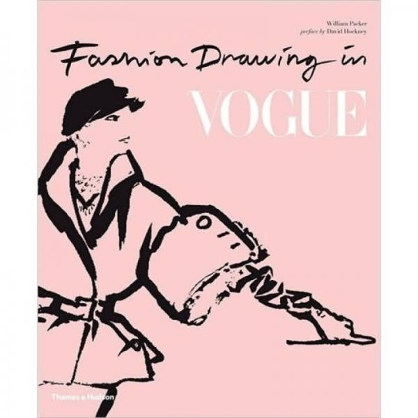 Fashion Drawing in Vogue  时尚素描
