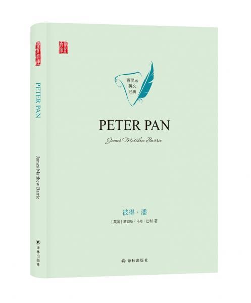 彼得·潘PETERPAN英文原版