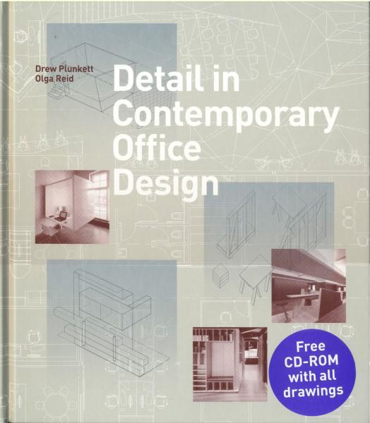 DetailInContemporaryOfficeDesign[详细的现代办公室设计]