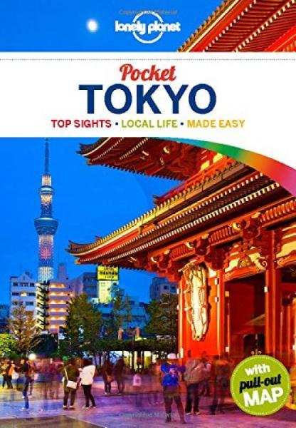 Pocket Tokyo 6