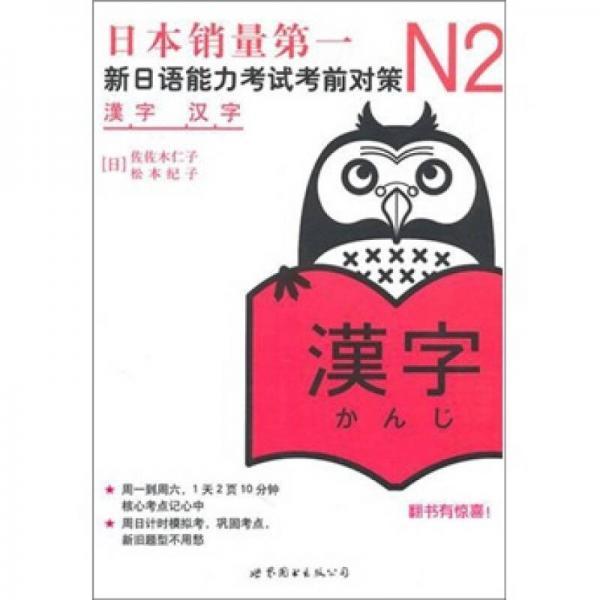 N2姹�瀛�