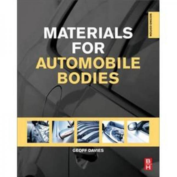 Materials for Automobile Bodies汽车体材料学