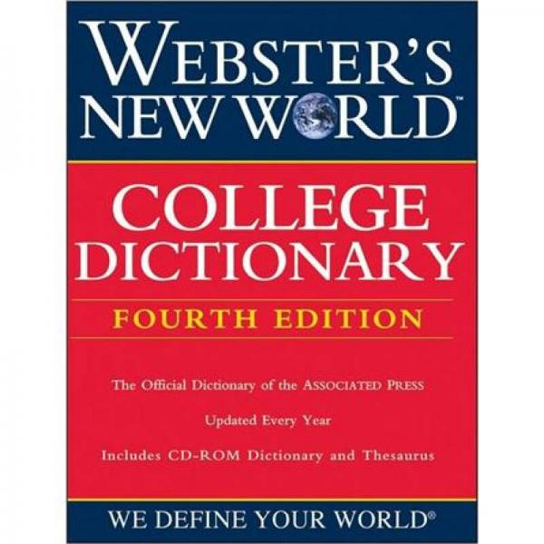 Websters New World College Dictionary, Fourth Edition (Book with CD-ROM)韦氏新世界大学辞典  英文原版