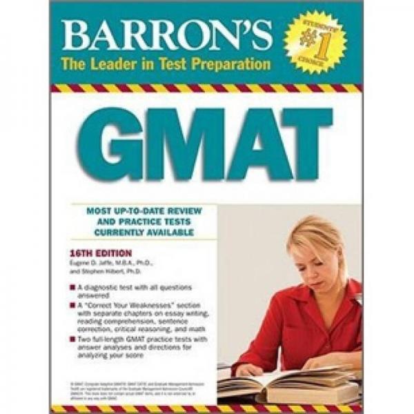 Barrons GMAT