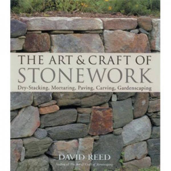 Art & Craft of Stonework[石雕的艺术与工艺]