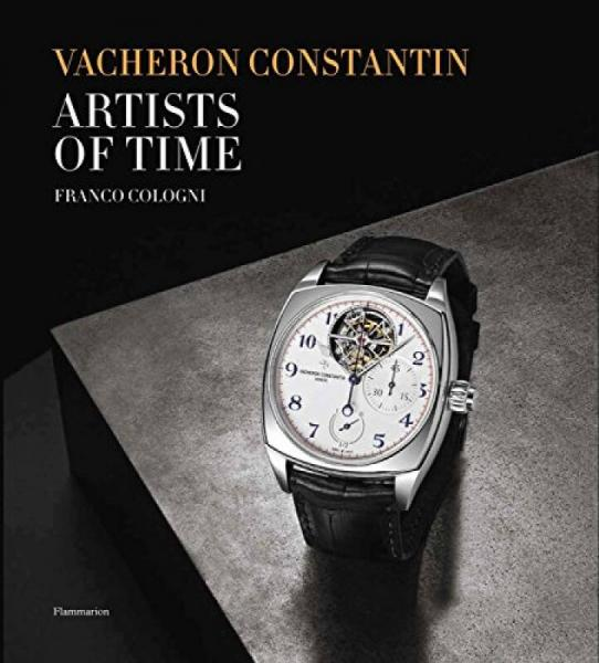 Vacheron Constantin:  Artists Of Time 英文原版