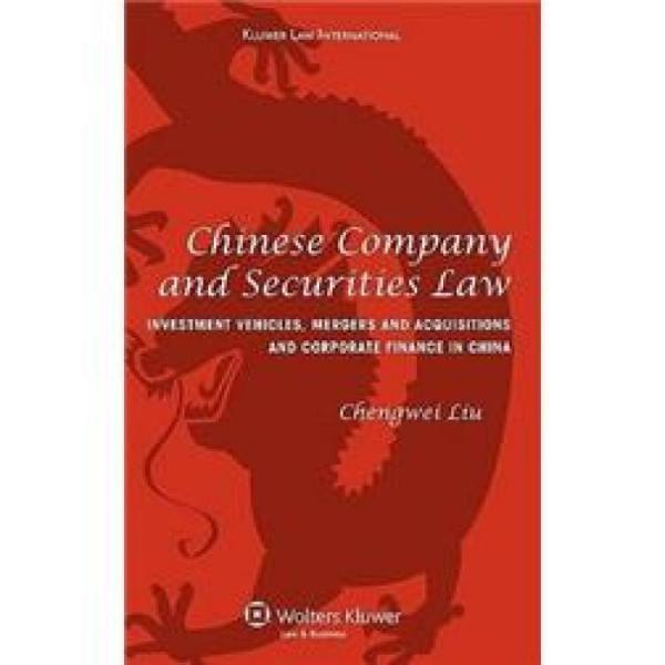 ChineseCompanyandSecuritiesLaw