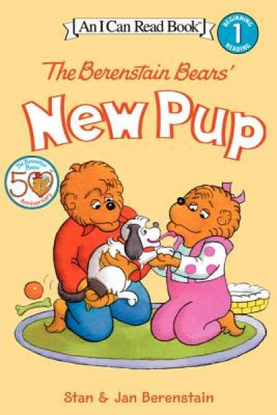 The Berenstain Bears New Pup (I Can Read, Level 1)贝贝熊的宠物小狗