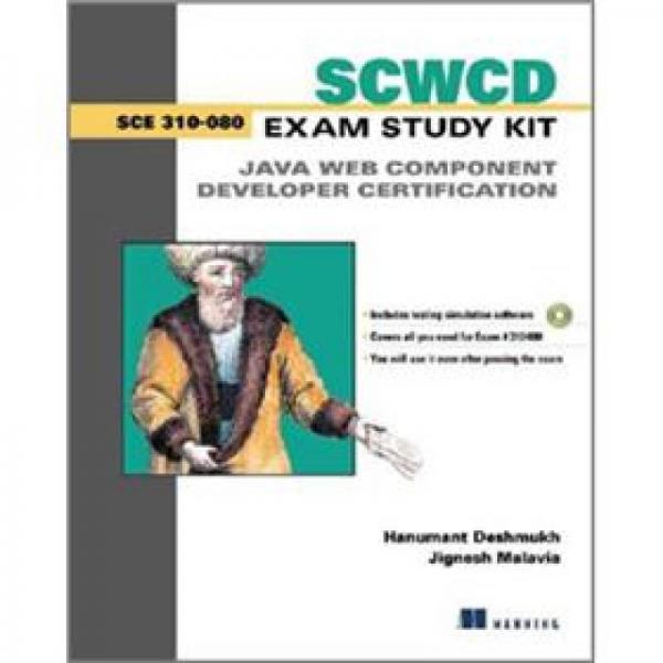 SCWCD Exam Study Kit: Java Web Component Development Certification