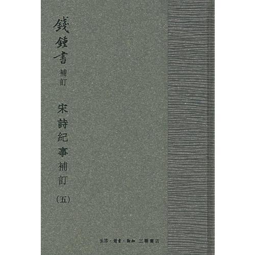 瀹�璇�绾�浜�琛ヨ��