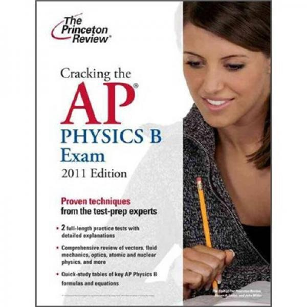 Cracking the AP Physics B Exam