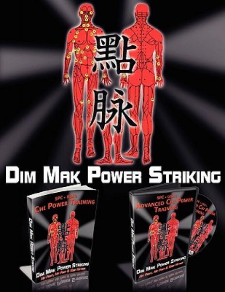 DimMakPowerStriking