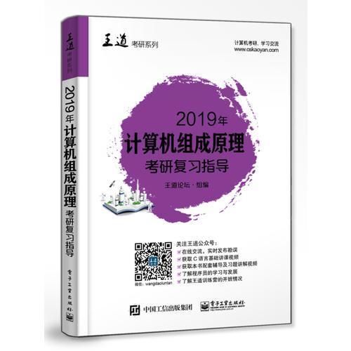2019骞磋�$���虹�����������澶�涔���瀵�