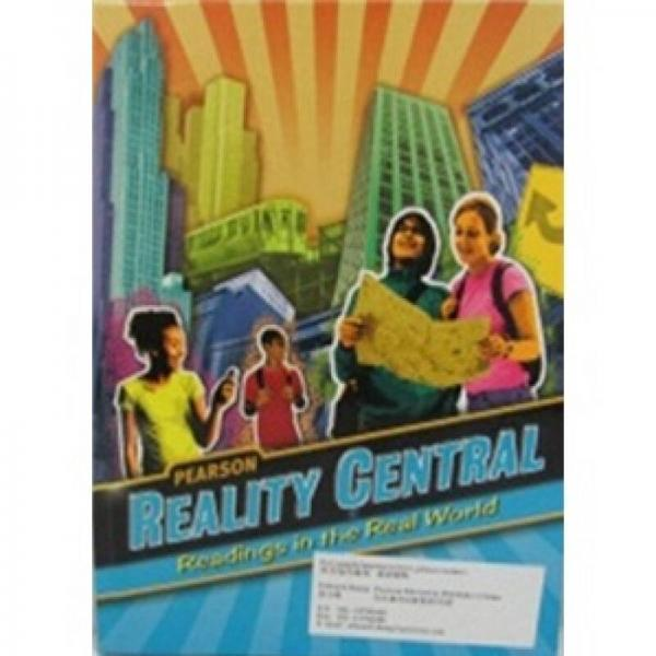 Reality Central Student Anthology Grade 7