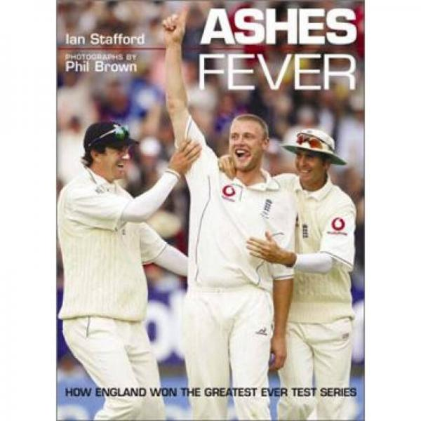 Ashes Fever