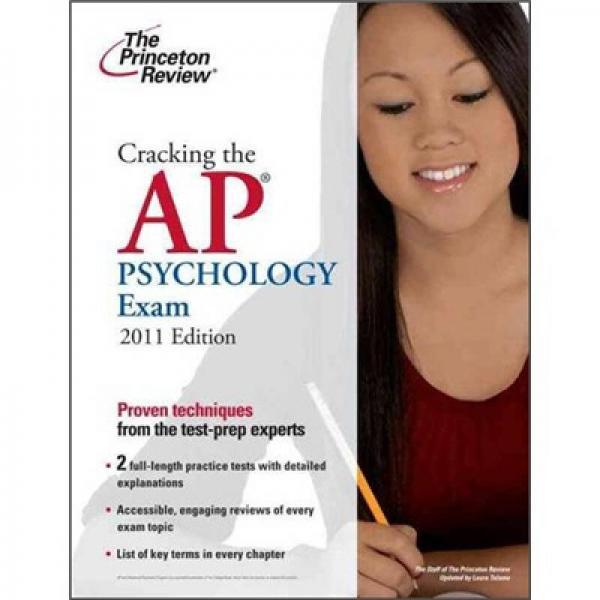 Cracking the AP Psychology Exam