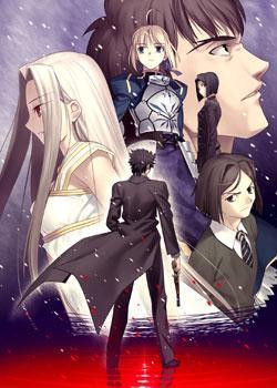 Fate/Zero Vol.1 [第四次圣杯战争秘话]