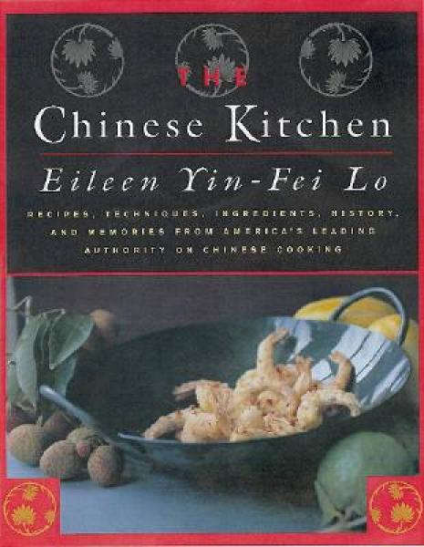 Chinese Kitchen The