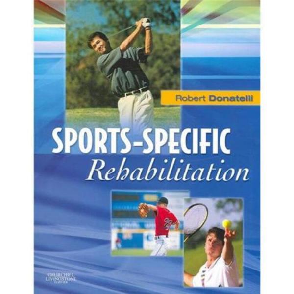 Sports-SpecificRehabilitation特效运动康复