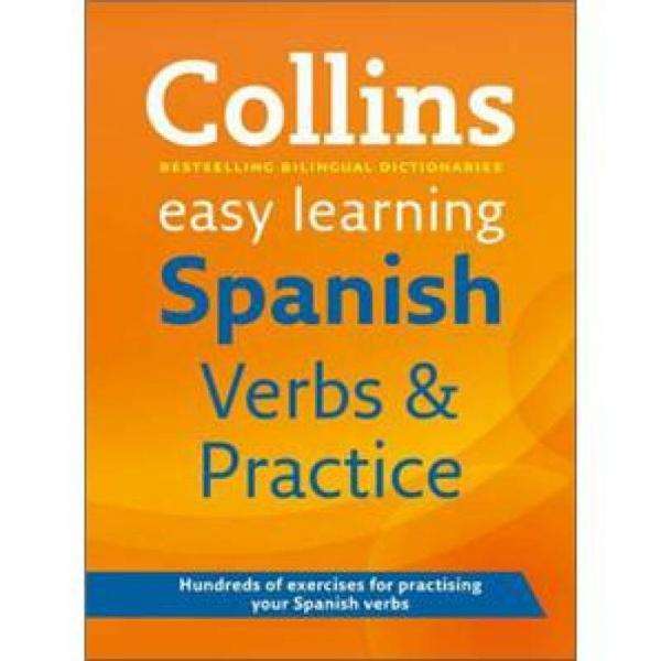 Collins Easy Learning - Collins Easy Learning Spanish Verbs and Practice