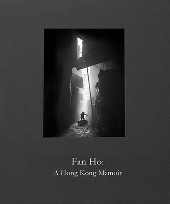 何藩 香港回忆录